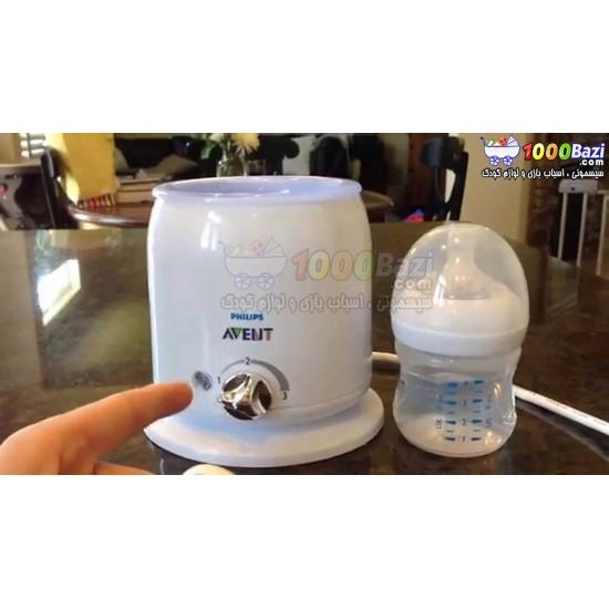 گرمکن الکتریکی شیشه شیر و غذا Philips Avent