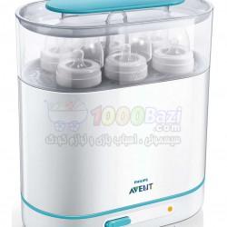 دستگاه استریل 3 محفظه ای شیشه شیر Philips Avent