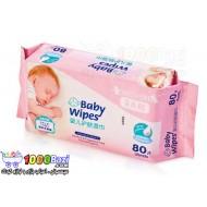 دستمال مرطوب نوزاد 80 عددی Babisil