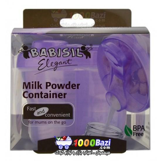 ظرف نگهدارنده شیر خشک 260 میل Babisil