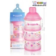 انباره غذا و شیر خشک کودک 3 عددی Babisil