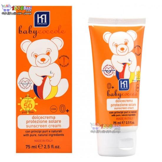 کرم ضد آفتاب کودک babycoccole