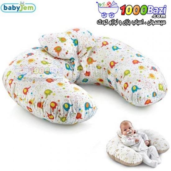 بالش شیردهی نوزاد Babyjem