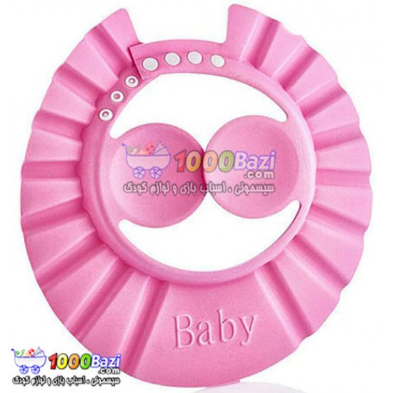 کلاه محافظ حمام کودک Babyjem
