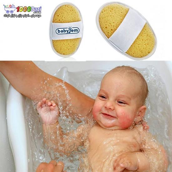 اسفنج حمام نوزاد BabyJem
