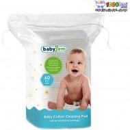 دستمال پاک کننده پوست حساس نوزاد  BabyJem