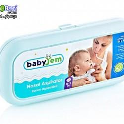 فین گیر نوزاد babyjem