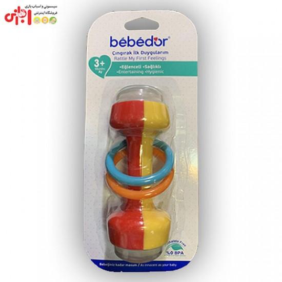 جغجغه لوکس طرح حلقه دو رنگ ب ب دور bebedor
