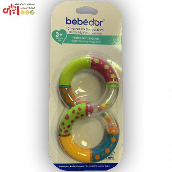 جغجغه لوکس طرح حلقه مارپیچ ب ب دور bebedor