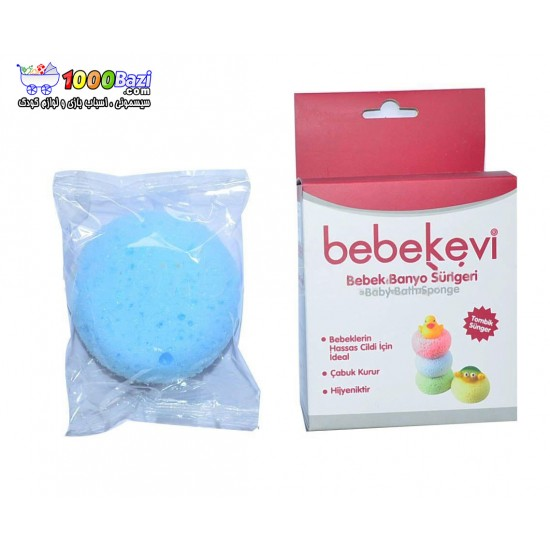 لیف اسفنجی بزرگ حمام نوزاد Bebekevi
