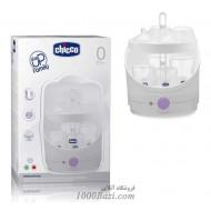 دستگاه ساده استریل کننده شیشه شیر Chicco