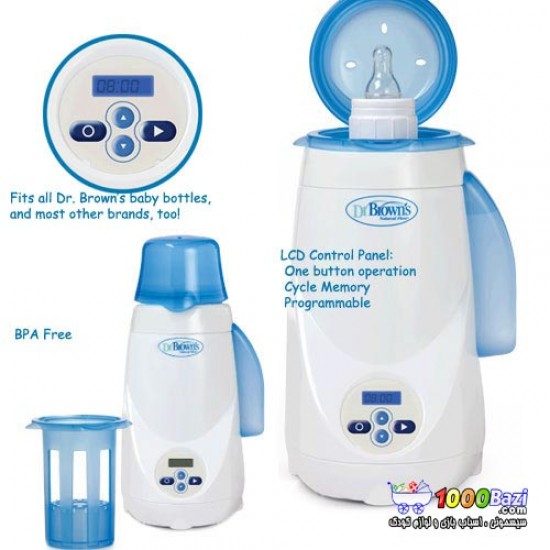 گرمکن برقی شیشه شیر DrBrowns