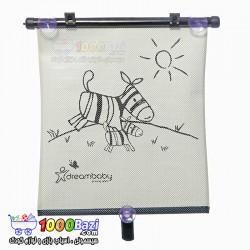 آفتابگیر ماشین طرح گورخر مخصوص کودک Dreambaby