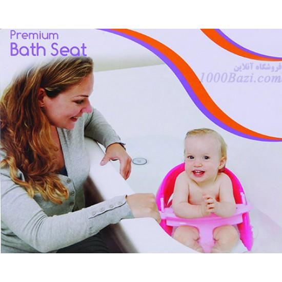 صندلی حمام محافظ دار نوزاد Dream Baby