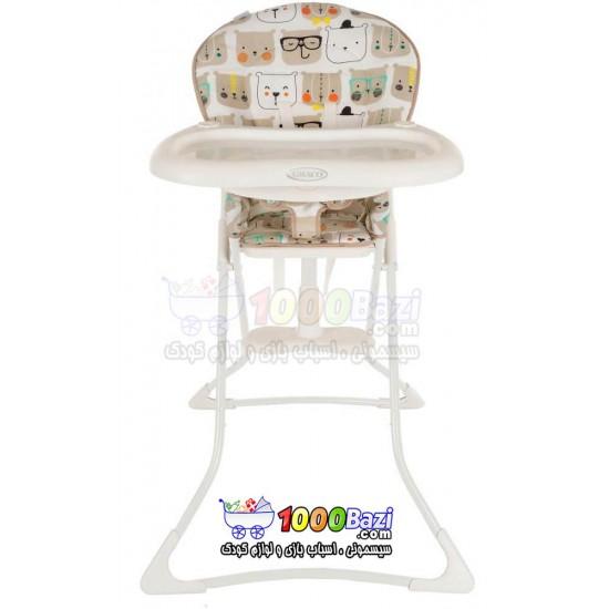 صندلی غذای کودک گراکو مدل Graco Tea Time Grazia