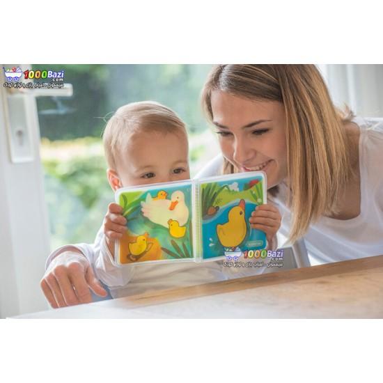 کتابچه حمام کودک کیدزمی Kidsme
