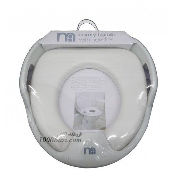 تبدیل توالت فرنگی کودک Mothercare
