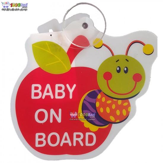 تابلو کودک در ماشین است مادرکِر Mothercare