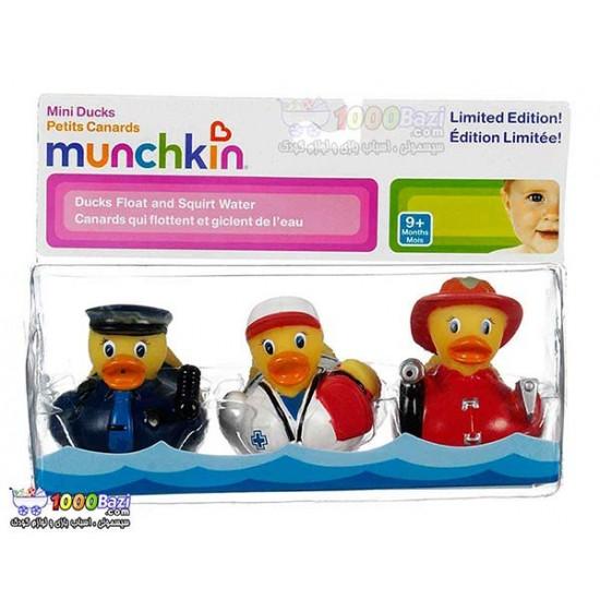 اسباب بازی ست سه تایی اردک کوچولو Munchkin