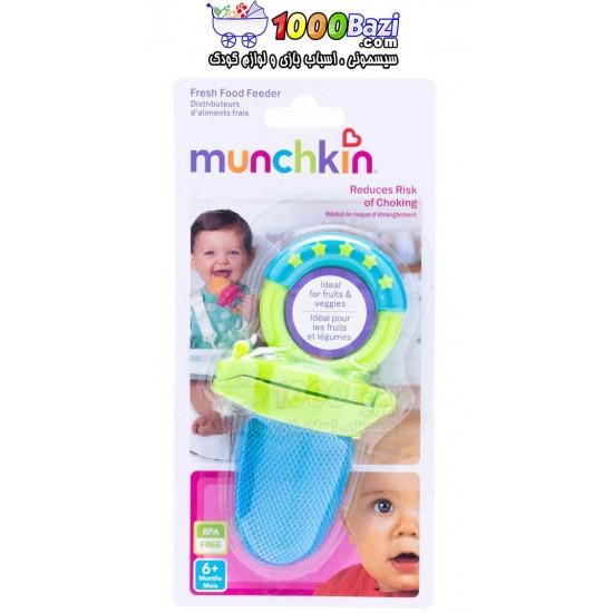 پستانک توری میوه خوری کودک Munchkin