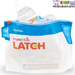 کیسه استریل کننده لوازم جانبی شیشه شیر Munchkin