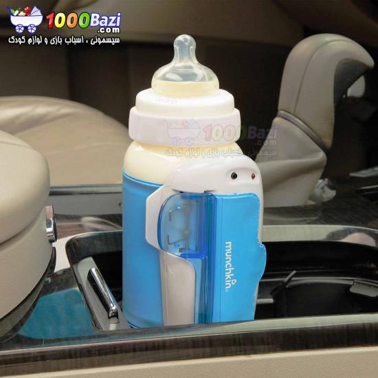 گرم کن مسافرتی شیشه شیر مخصوص ماشین Munchkin