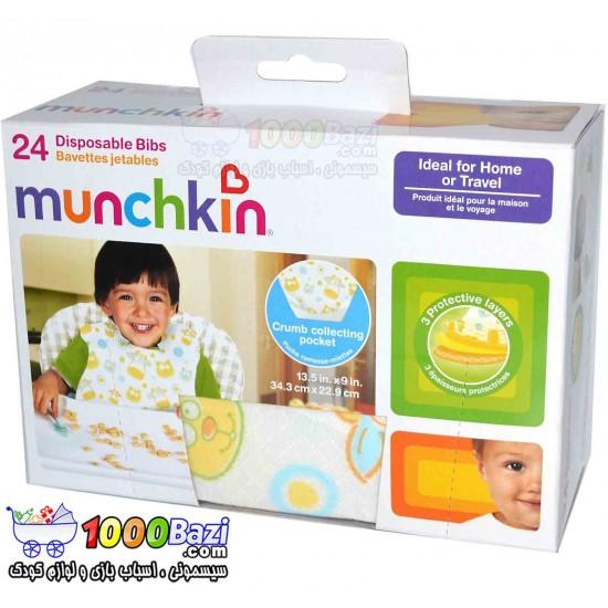 پیشبند یکبار مصرف 24 تایی Munchkin