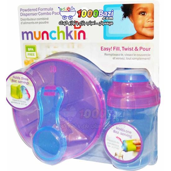 پیمانه پودر شیر نوزاد به همراه محفظه Munchkin