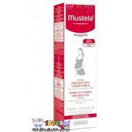 کرم ضد ترک شکم بارداری استریچ مارک دابل اکشن موستلا Mustela
