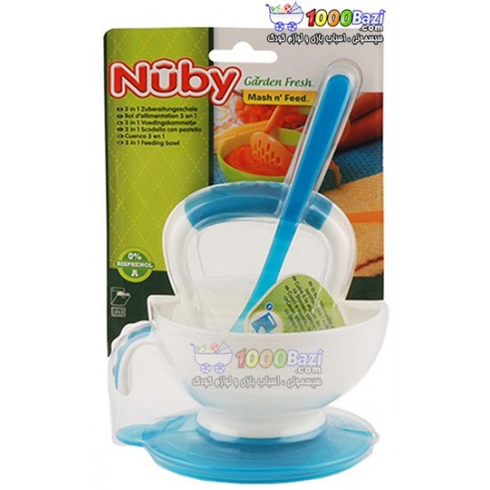 ظرف پوره کن غذای کودک Nuby