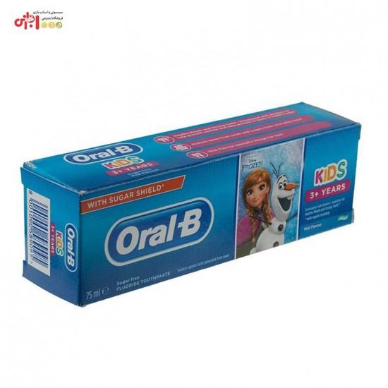 خمیر دندان کودک طرح فروزن اورال-بی Oral-B