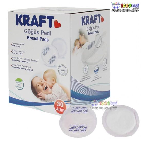 پد سینه 30 عددی مادر Kraft
