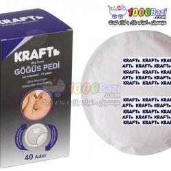 پد سینه 40 عددی مادر Kraft