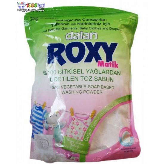 پودر صابون ماشین لباسشویی رکسی roxy