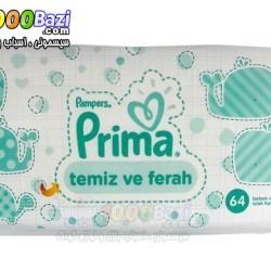 دستمال مرطوب تمیز کننده کودک 64 عددی Prima