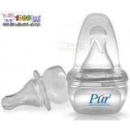 شیشه داروخوری نوزاد Pur