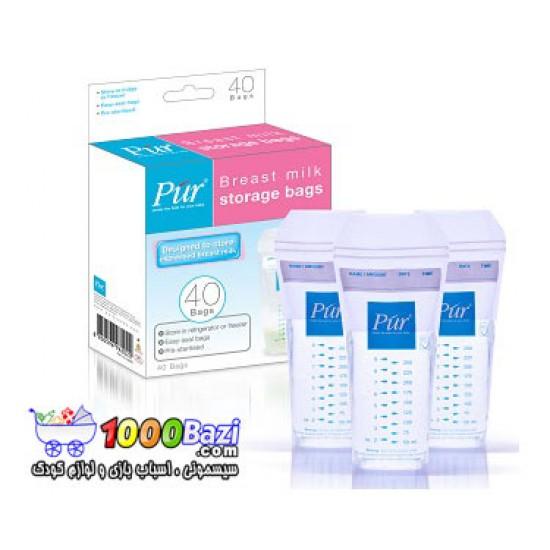 کیسه نگهداری شیر مادر 40 عددی Pur انگلستان