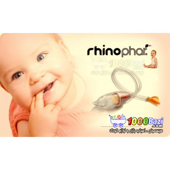 دستگاه فین گیر نوزاد Rhinophar