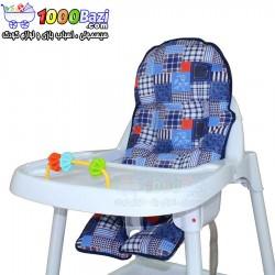 تشک صندلی غذاخوری کودک Sevibebe