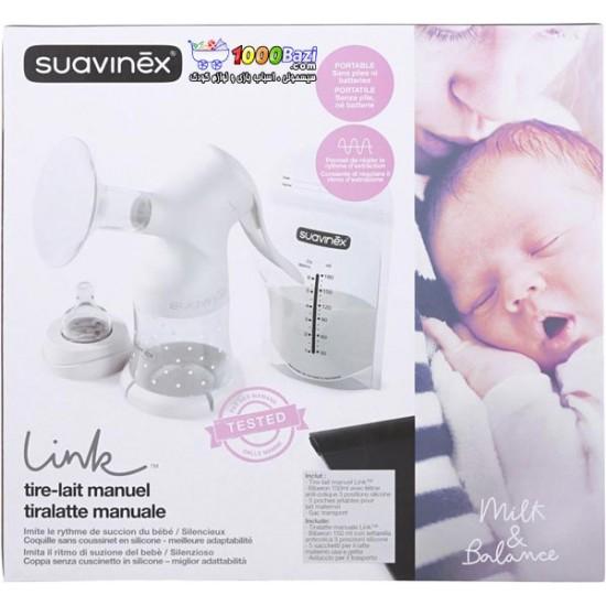 شیردوش دستی Suavinex