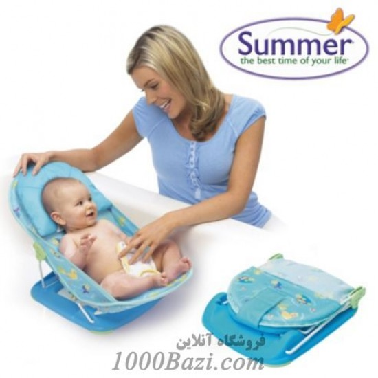 صندلی حمام نوزاد آبی Summer