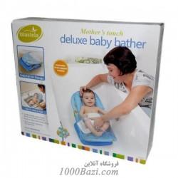صندلی حمام نوزاد آبی Carter's