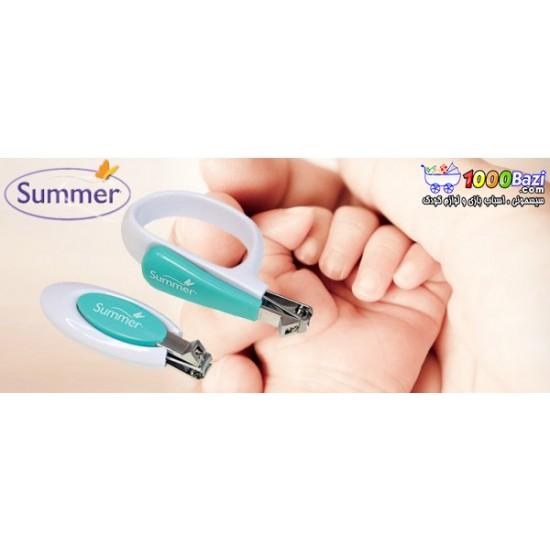 ناخنگیر دو عددی کودک سامر Summer