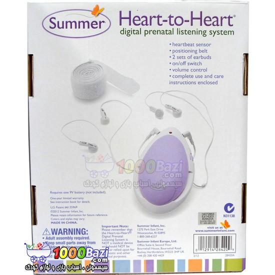 دستگاه ضربان قلب جنین Summer