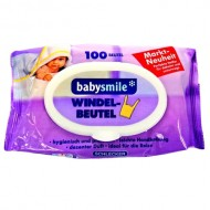 کیسه پوشک ۱۰۰ عددی Baby smile