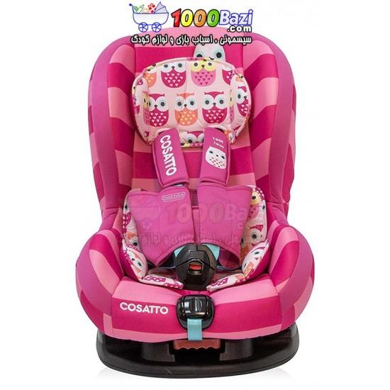 صندلی ماشین کودک طرح جغد تا 4 سال Cosatto