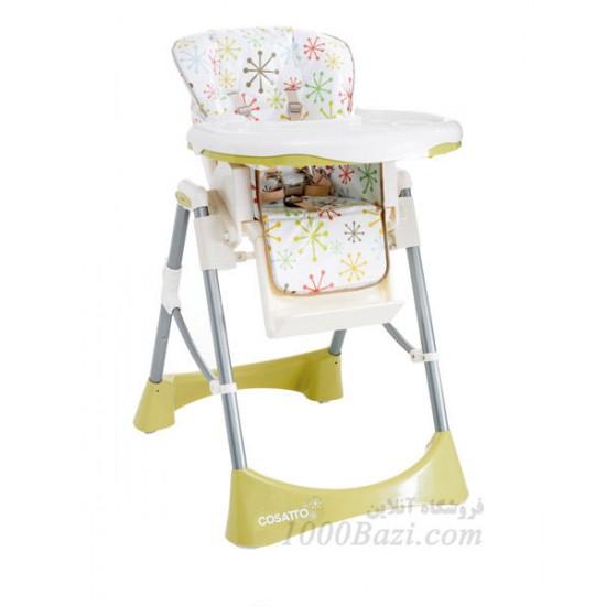 صندلی غذاخوری کودک کوزاتو مدل Cosatto Aurora Zuton