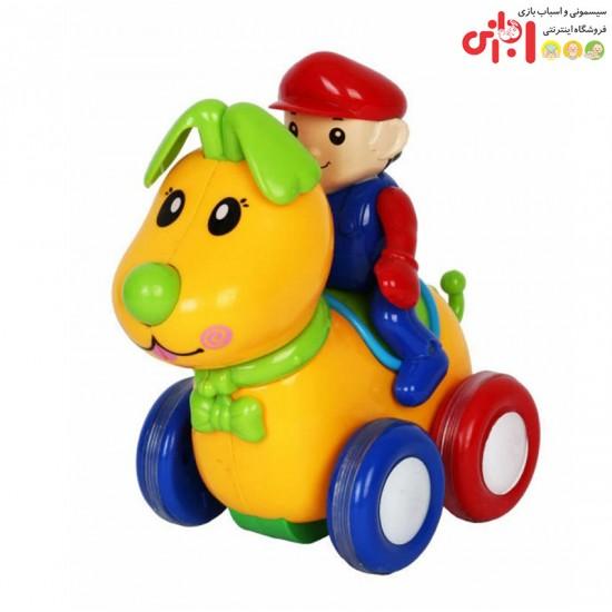 اسباب بازی سگ و کودک cute toys