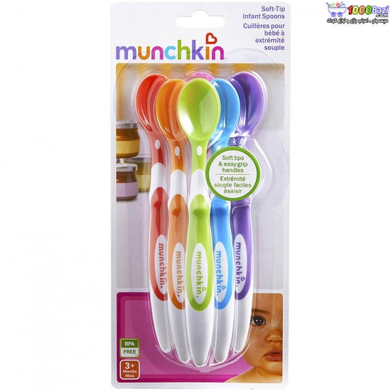 قاشق 6 عددی مانچکین-munchkin مدل Soft-Tip Infant