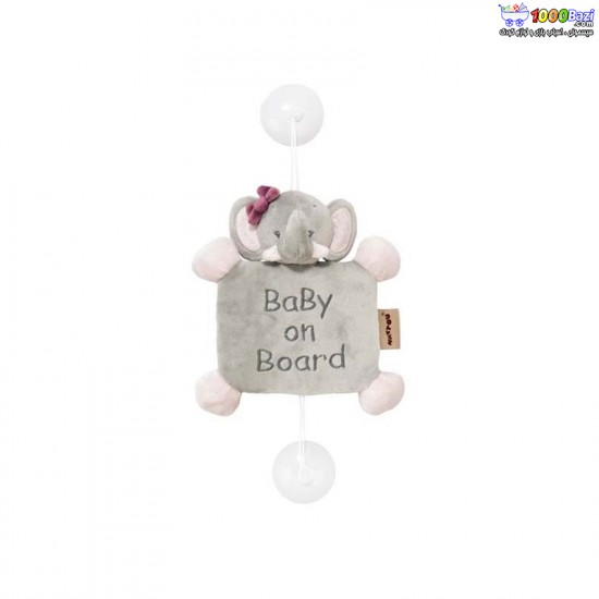 Baby on Board فیل ناتو Nattou